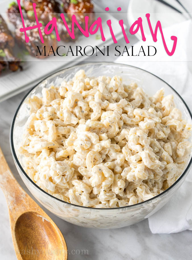 This Hawaiian Macaroni Salad recipe is the base of a great side dish! Add in extra toppings like peas, carrots, or cubed ham for the ultimate pasta salad!